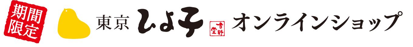 tokyohiyokoshop