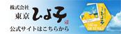 FrauAtsukoKayashina official website